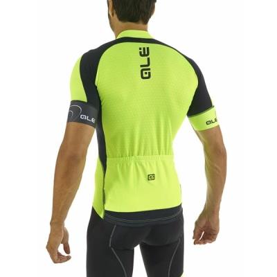 ultra gul ryg